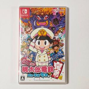 桃太郎電鉄 昭和平成令和も定番! Nintendo Switch