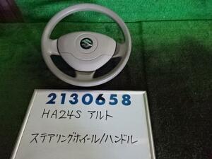 【適合OK】 アルト HA24S ステアリング ホイール ハンドル ☆K6A ☆後期