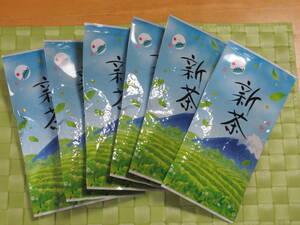 ③100円~セール!!沢山緑茶を飲みたい方へ~本場静岡茶大容量6袋 送料無料サービス