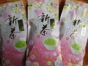 1)100円~週末大大特価/厳選された極旨新茶/静岡特上煎茶300g 送料無料サービス