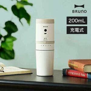 BRUNO ブルーノ コーヒーメーカー 電動ミル 電動コーヒーミル