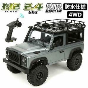 MN99→MN99s 2.4G 1/12 4WD RTRクローラー RCカー オフロード ランドローバー 車両モデル ラジコントラック 防水加工済み