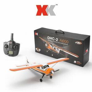 ★XK DHC-2 A600 送信機モード2 ラジコン飛行機 5CH ブラシレスモーター S-FHSS FUTABA 背面飛行 互換性 RC エアープレーン 3D/6G 300m制御