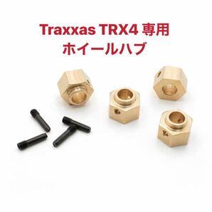 国内即納 真鍮製 4本 12mmホイールハブ 厚さ:8mm 六角 拡張アダプター ラジコン クローラー Traxxas TRX-4 TRX4 トラクサス ウェイトパーツ