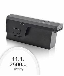 SJRC F11 PRO / F11 4K PRO / F11s PRO / F11s 4K PRO ドローン GPS 折り畳み ドローン 純正品 バッテリー 11.1V 2500mah バッテリー