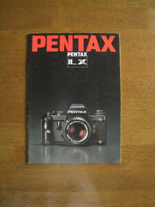 Pentax LX catalog [ all 32 page,LX strongest catalog / postage included ] Showa era 55 year 12 month issue PENTAX LX catalog