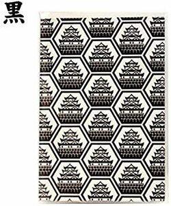 新品表紙:黒 サイズ:幅124×高さ183×厚さ18㎜ ポケット式 城御朱印帳‐友禅和紙 表紙-黒XNL3