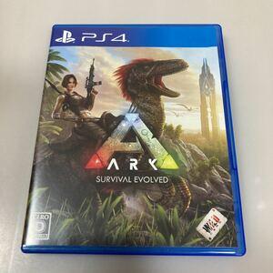PS4 ARK SURVIVAL EVOLVED アーク サバイバル エボルブド