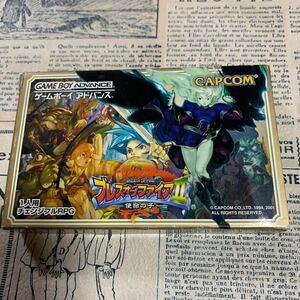 ☆ブレスオブファイアII レトロゲーム GBA ゲームボーイアドバンス ソフト