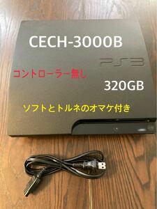 CECH-3000B PS3本体 トルネ  ブラック
