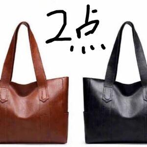 【黒+茶色】2点お買い得セット レディーストートバッグ 防水 軽量 ポケット 黒 万能バッグ メンズトートバッグ ユニセックス