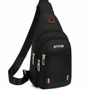 ボディーバッグ 斜め掛けバッグ 3WAY仕様 イヤホンホール付き USBポート付き 調節可能 ショルダーバッグ超軽量 多機能バッグ