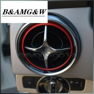 ih▽車の Ac ベントトリムリングステッカーメルセデスベンツ slk SLC R172 SLK200 SLK250 SLK350 GLK X205 エアコン出口装飾カバー