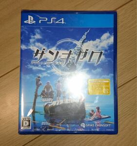 PS4 ザンキゼロ 未開封 SpecialCD付