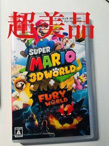 Nintendo Switch マリオ3Dワールドプラスフューリーワールド  ニンテンドースイッチソフト