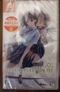 2本セット【Switch】 BLUE REFLECTION TIE/帝 [通常版] 新品未開封 switch スイッチ ソフト