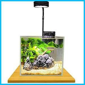 【送料無料】 小型 角度調節可能 竹製ベース 1灯 7W 5W 水草 3W ledライト アクアリウムライト 15cm水槽用 植物育成 水槽照明 K-298-3W