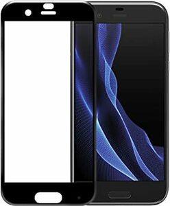 ブラック AQUOS R AQUOS R/SH-03J/SHV39 全面保護 強化ガラス保護フィルム フルカバー 旭硝子製ガラス
