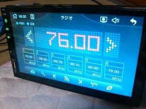 7049D 2DIN 7インチ ディスプレイオーディオ マルチメディア 中華ナビ カーナビ ミラーリンク carplay android auto eonon wowauto xtrons