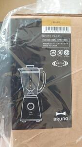 未開封新品 BRUNO コンパクトブレンダー ブラック ブルーノ ジューサー BOE023-RZBK