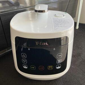 ティファール T-faL ラクラクッカー コンパクト電気圧力鍋 CY3501JP 訳あり