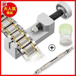 【最安】腕時計バンド調整 時計ベルト交換修理工具セッ スペアピン付き KK-88 OFKPO メンテナンス 工具