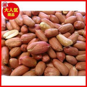 【最安】チャック袋 煎りピーナッツ 九州工場製造品 KK-117 渋皮付き 500gX1袋 黒田屋