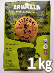 コストコ Lavazza TIERRA オーガニックホールビーン(有機コーヒー豆)  1kg