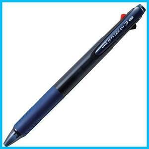 【送料無料-特価】 ★色:透明ネイビー_パターン:単品★ SXE340007T.9 ジェットストリーム 3色ボールペン 透明ネイビー F2911 三菱鉛筆 0.7