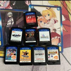 Vita カセット ソフト まとめ売り