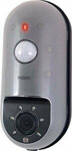 本物そっくり センサーダミーカメラ リーベックス(Revex) 防犯カメラ 本物そっくり センサーダミーカメラ SD-DM1 人