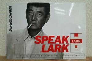 未使用・保管品 高倉健 言葉より語るもの SPEAK LARK スピーク ラーク シール ステッカー ノベルティ 非売品 #1057