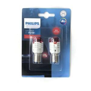 【 送料無料 日本正規品 】PHILIPS Ultinon Pro3000 アルティノン LED S25シングル ストップランプ球 11498U30RB2