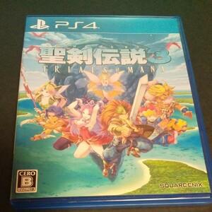 聖剣伝説3 トライアルズオブマナ PS4