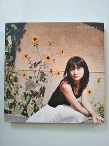 大島優子 写真集『ゆうらりゆうこ』