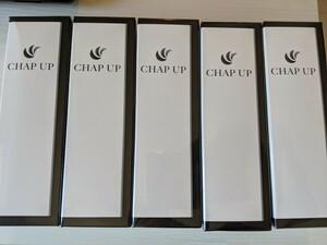 新品未開封 CHAP UP チャップアップ 育毛ローション 5本セット 120ml
