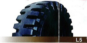 ro[.C.#1002yo031011-12W1] tireshovel tire 23.5-25 20PR L5. buying up total \35640+ tax and more free shipping excepting remote island