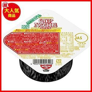 ★最安★★パターン:(1)カップヌードル★ 日清食品 bbha793 72g×8個 リフィル カップヌードル