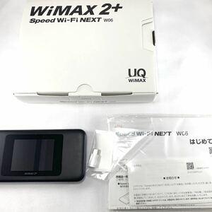 WiMAX2 Wi-Fi モバイルルーター W06