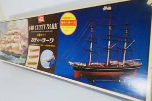 未使用 IMAI イマイ 木製キット 1/80 カティサーク 帆船模型 未組立 プラモデル 趣味 希少 レア コレクター アンティーク オブジェ 当時物