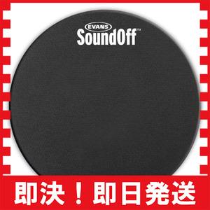 12 EVANS エヴァンス SoundOff ドラムミュート スネア/タム用 12 SO-12 【国内正規品】
