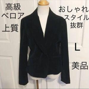 Aster Forested ベロア ベルベット ジャケット ベロアジャケット テーラードジャケット 入学式 卒業式 冬 黒 美品