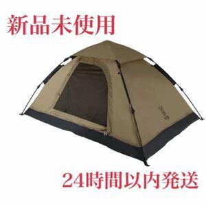 ワンタッチテント 2人用 テント DOD T2-629-TN タン テント
