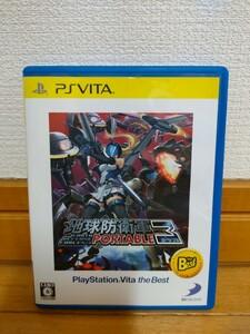 地球防衛軍3 PORTABLE PlayStationVita the Best