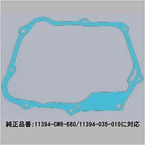 poshu(POSH) clutch cover gasket 6V Monkey (MONKEY) 270038