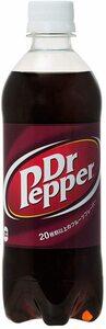 コカ・コーラ 個性的な炭酸飲料!ドクターペッパー 500mlPET×24本