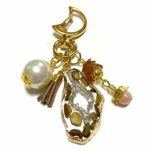 ハンドメイドチャーム(11) 高級人工真珠 オーロラホワイト 天然石ジェイド    樹脂石カラー貝殻入り 秋SALE品