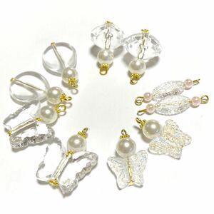 ハンドメイドパーツ(32)チャームセット  ゴールド在庫わずか 全10個(5ペア) 高級人工真珠 サンキャッチャー カン付き