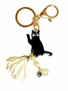 ハンドメイドチャーム(15) ゴールド     高級人工真珠と黒猫チャーム ゆらゆら  秋SALE品