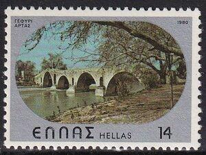 ★☆★ 美しい切手 ギリシャ 1980 歴史的な橋 1種 未使用 NH ★☆★